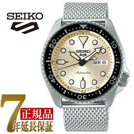 セイコー5 スポーツ Seiko 5 Sports Suits Style Conceptual Boy Suits Style 自動巻き 手巻き付き メカニカル 機械式 ユニセックス 腕時計 SBSA067