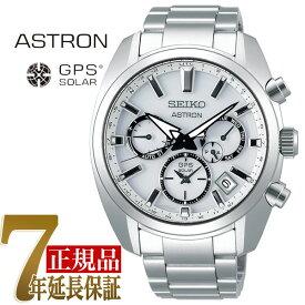【おまけ付き】【正規品】セイコー アストロン SEIKO ASTRON GPS 5Xシリーズ デュアルタイム 薄型 軽量 GPS ソーラー ウォッチ ソーラーGPS 衛星 電波時計 メンズ 腕時計 ホワイト SBXC047