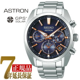 【おまけ付き】セイコー アストロン SEIKO ASTRON デュアルタイム ソーラーGPS 衛星 電波時計 メンズ 腕時計 チタン SBXC049