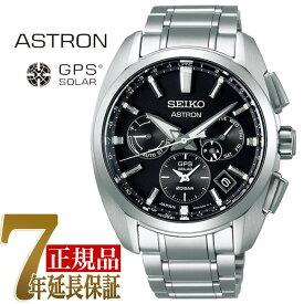 【おまけ付き】セイコー アストロン SEIKO ASTRON グローバルライン スポーツ5X チタン Global Line Sport 5X Titanium ソーラーGPS衛星電波修正 腕時計 SBXC067