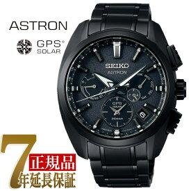 【おまけ付き】セイコー アストロン SEIKO ASTRON グローバルライン スポーツ5X チタン Global Line Sport 5X Titanium コア ソーラーGPS衛星電波修正 腕時計 SBXC069