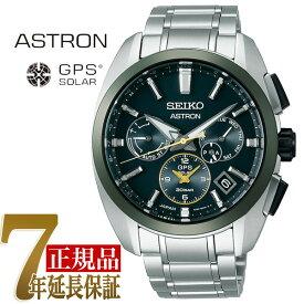 【おまけ付き】セイコー アストロン SEIKO ASTRON デュアルタイム ソーラーGPS 衛星 電波時計 メンズ 腕時計 チタン 限定モデル SBXC071