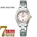 【正規品】セイコー セレクション SEIKO SELECTION 2020 SAKURA Blooming 限定モデル ソーラー 電波 レディース 腕時計 ライトピンク SWFH108