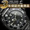 精工動力學潛水夫男士手錶黑色錶盤黑色 IP 黑色不銹鋼帶 SKA427P1