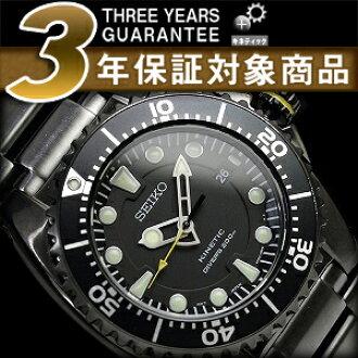 精工动力学潜水员男士手表黑色表盘黑色 IP 黑色不锈钢带 SKA427P1
