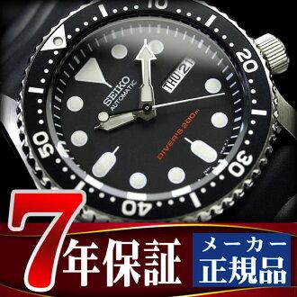 Seiko black boy divers watch mens size automatic winding watch black dial black bezel urethane belt SKX007K