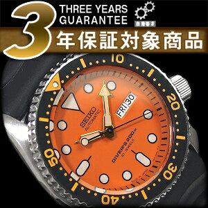 【日本製逆輸入SEIKO AUTOMATIC】セイコー オレンジボーイ デイデイトカレンダー付自動巻きダイバーズ腕時計 オレンジダイアル ウレタンベルト SKX011J