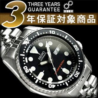 Seiko boys size black boy diver's automatic watch black dial stainless steel belt SKX013K2