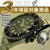 セイコーオートマ chick boys size day-date calendar with automatic winding watch black dial stainless steel belt SKX023K2
