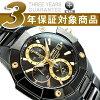 SEIKO Coe chula chronograph men watch oar black black dial IP black stainless steel belt SNAC75P1