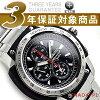 精工警報計時儀手錶黑色不銹鋼SNAD47P1