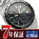 セイコー 腕時計 SEIKO 逆輸入 メンズ パイロット クロノグラフ SND253 SND253P1 SEIKO逆輸入 クオーツ 電池式 男性用…