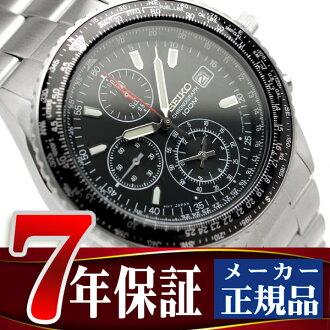 Seiko high-speed chronograph pilot mens watch black dial stainless steel belt SND253P1 SND253PC
