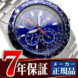 Seiko high-speed chronograph pilot mens Watch Blue Dial stainless steel belt SND255P1 SND255PC