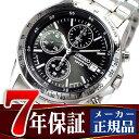 セイコー 腕時計 SEIKO メンズ 逆輸入セイコー SND367 SND367P1 クロノグラフ 腕時計 クオーツ 電池式 男性用 防水 海…