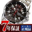 セイコー 腕時計 SEIKO メンズ 逆輸入セイコー SND375 SND375P1 クロノグラフ 腕時計 クオーツ 電池式 男性用 防水 海外モデル 正規品 3年保証 男性用 メンズウォッチ メタル