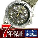 セイコー 腕時計 SEIKO メンズ 逆輸入セイコー ミリタリー SND377 SND377P2 クロノグラフ 腕時計 クオーツ 電池式 男性用 防水 海外モデル 正規品 7年保証 男性用 メンズウォ