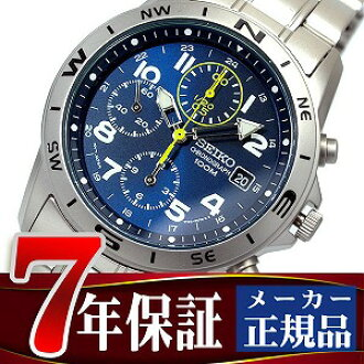 Seiko high-speed chronograph mens watch blue letter Board SND379P1