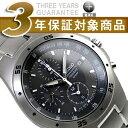 【逆輸入SEIKO】セイコー海外モデル メンズ クロノグラフ腕時計 グレーブラックダイアル チタンベルト SND419P1