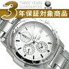 精工人1/20秒計時儀手錶白銀子撥盤不銹鋼皮帶SNDB33P1