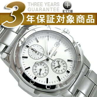 Seiko men's 1 / 20 second Chronograph Watch white silver dial stainless steel belt SNDB33P1