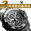 Seiko criteria overseas model men's Chronograph Watch Black Dial IP black stainless steel belt SNDB49P1