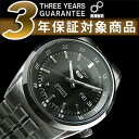セイコー セイコー5 SEIKO5 セイコーファイブ 日本製 メンズ 腕時計 SNK567J 逆輸入セイコー 自動巻き メカニカル 機械式 ブラック メタルベルト SNK567J1 SNK567JC