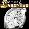 精工 5 男子自动自动上弦手表白色表盘银色不锈钢带 SNK789K1