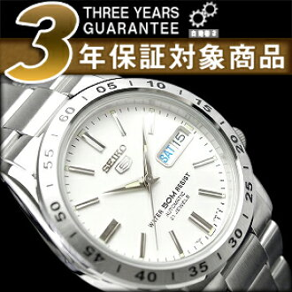 Seiko 5 men's automatic self-winding watch White Dial stainless steel belt SNKD97K1