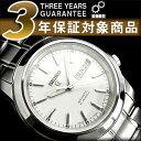 セイコー セイコー5 SEIKO5 セイコーファイブ 日本製 メンズ 腕時計 SNKE49J 逆輸入セイコー 自動巻き メカニカル 機…