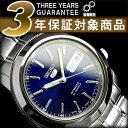【日本製逆輸入SEIKO5 SPORTS】セイコー5 メンズ自動巻き腕時計 ネイビーダイアル シルバーステンレスベルト SNKE51J1【AYC】