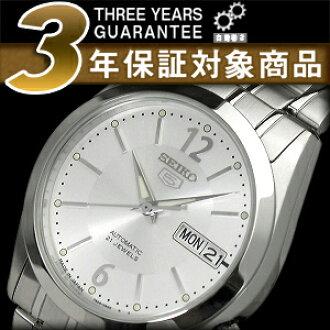 精工 5 男装自动计时手表阿拉伯文 x 酒吧索引白色表盘银色不锈钢带 SNKE97J1