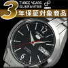 Seiko 5 デイデイトカレンダー with men's automatic watch-black dial-silver stainless steel belt SNKF01J1