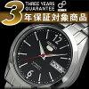 精工 5 daydaytocalendar SNKF01J1 男士自動手錶黑色錶盤銀色不銹鋼帶