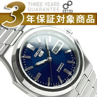 Seiko 5 men's automatic self-winding watch blue dial stainless steel belt SNKK45J1