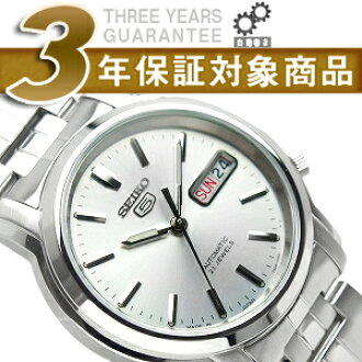 Seiko 5 mens Automatic Watch Silver Dial stainless steel belt SNKK65J1