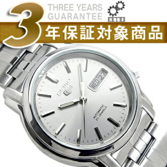 Seiko 5 mens Automatic Watch Silver Dial silver stainless steel belt SNKK65K1