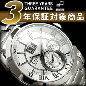 セイコープルミエ kinetic perpetual calendar mens Watch Silver Dial stainless steel belt SNP019P1
