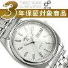精工 5 男士自动手表白色表盘银色不锈钢带 SNXA09K