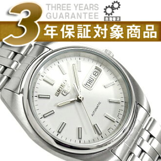 Seiko 5 men's automatic self-winding watch White Dial-silver stainless steel belt SNXA09K