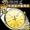 SEIKO 5 men's self-winding watch watch pyramid bezel gold dial pyramid bezel gold dial SNXJ92K1