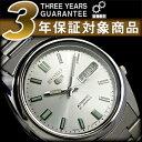 【日本製逆輸入SEIKO5】セイコー5 デイデイトカレンダー搭載自動巻き腕時計 シルバーダイアル シルバーステンレスベルト SNXS73J1