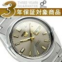 【日本製逆輸入SEIKO 5】セイコー5 自動巻き メンズ腕時計 グレー×ゴールド ステンレスベルト SNXS75J1