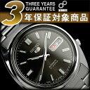 【日本製逆輸入SEIKO5】セイコー5 デイデイトカレンダー搭載自動巻き腕時計 メタリックブラックダイアル シルバーステ…