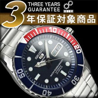 SEIKO five men self-winding watch watch navy X red 'Pepsi' bezel black dial stainless steel belt SNZF15upup7