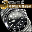 セイコー セイコー5 スポーツ SEIKO5 SPORTS セイコーファイブスポーツ メンズ 腕時計 SNZF17J セイコー 逆輸入 自動巻き メカニカル ブラック メタルベルト 日本製 seiko