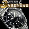 精工 5 男士自動手錶黑色錶盤-x 銀金屬帶 SNZF17K1