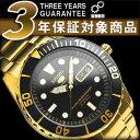 セイコー セイコー5 スポーツ SEIKO5 SPORTS セイコーファイブスポーツ メンズ 腕時計 SNZF22J セイコー 逆輸入 自動…