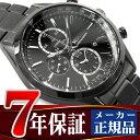 【おまけ付き】【SEIKO WIRED】セイコー ワイアード 腕時計 メンズ ニュースタンダードモデル クロノグラフ ブラック AGAV119