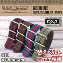 Be-band-dx3-78-a
